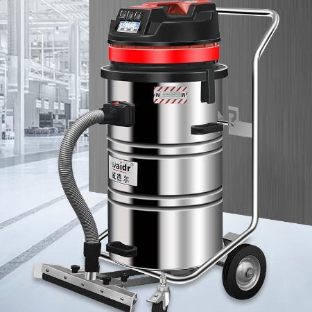 威德尔(Waidr)仓库物业保洁用220V大功率工业吸尘器WX2078B