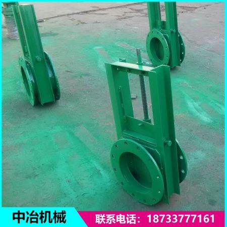 304不锈钢圆口卸料阀 插板阀厂家定制生产手动插板阀 气动方口插板阀
