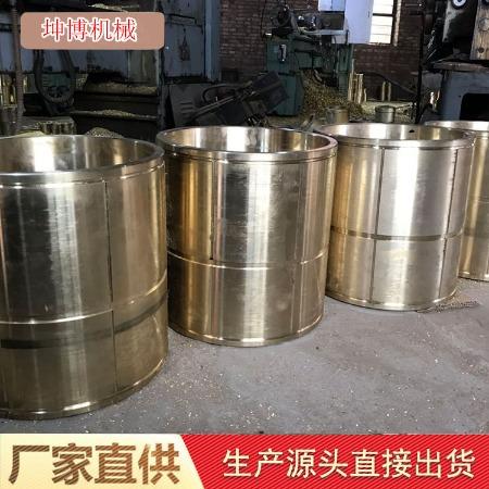 铜套厂家定做 锡青铜铜套 破碎机铜套 复合铜套.《坤博机械》