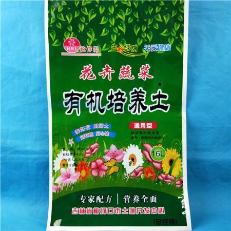 厂家直销花卉营养土包装袋   可定制图案免费设计