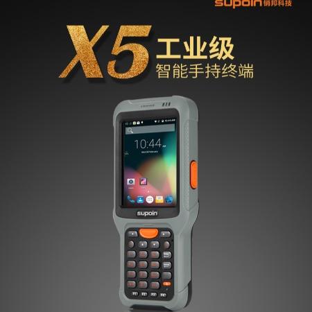 销邦X5移动智能终端PDA手持采集终端仓库出入库盘点机一维二维 支持一维二维扫描,Wince6.0