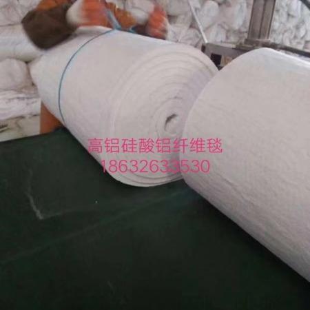 生产批发高铝耐火纤维甩丝毯