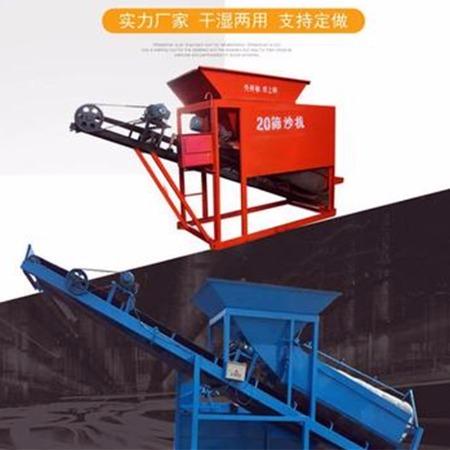 20型30型50型全自动多功能筛沙机 可移动折叠筛沙机 震动滚筒筛沙机 厂家直销价格优惠2g