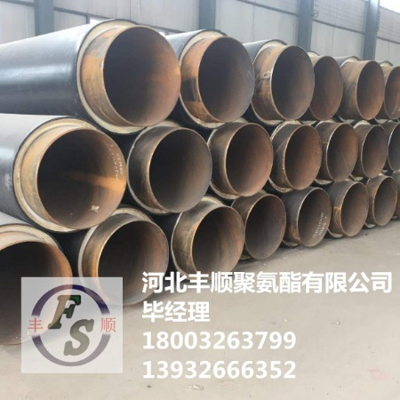 现货供应聚氨酯直埋保温管   聚乙烯外护夹克管型号齐全