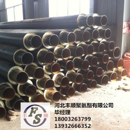高密度聚乙烯外护保温管  聚氨酯直埋保温管  架空保温管厂家