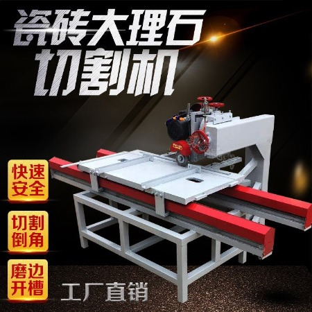 厂家直销汇生机械陶瓷大理石台式倒角机  多功能瓷砖切割机 台式45度切石机 高配低价  咨询更优惠