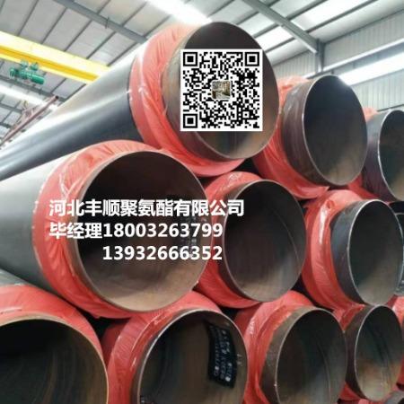 丰顺 聚氨酯直埋保温管    预制聚氨酯保温管   架空式保温管厂家定制