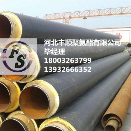 聚氨酯保温管  直埋保温管  预制聚氨酯保温管型号定制