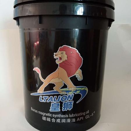 硼磁合成润滑油API GL-5+ 齿轮油