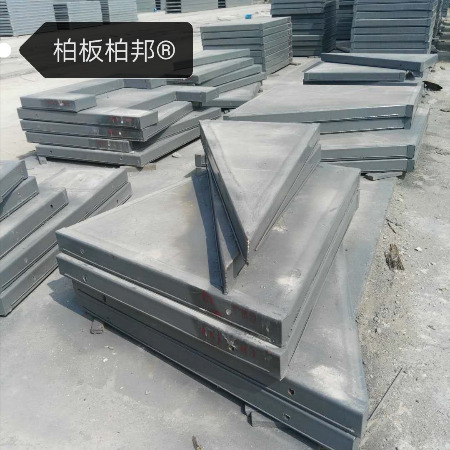 钢骨架轻型膨石楼板价格,厂家直销,钢骨架墙板,西安柏邦建材