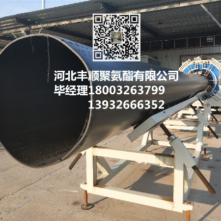 聚氨酯直埋保温管   预制直埋保温管   缠绕玻璃钢保温管价格