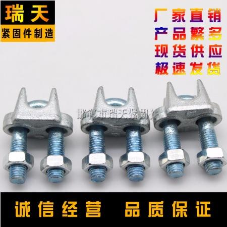 河北瑞天索具 专业生产加工钢丝绳卡头 钢丝绳卡扣 来电咨询优惠厂家直销