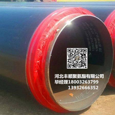 直埋预制聚氨酯保温管价格    聚氨酯热力保温管道施工    丰顺直埋保温管厂家