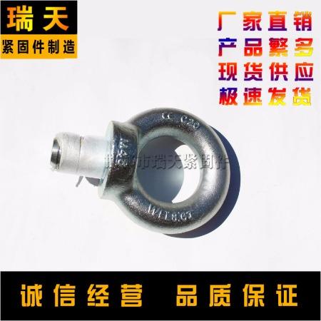 江苏厂家直销各种型号国标吊环螺栓 吊环螺丝 国标加长吊环螺丝 吊环栓 高强吊环螺丝保证质量