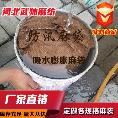 厂家供应快速吸水膨胀袋 应急防汛沙袋 防洪快速吸水膨胀袋批发