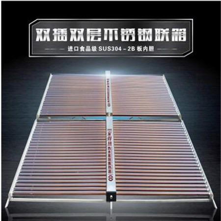 西藏核能暖通节能 太阳能热水工程 联箱集热器大型 商用热水器供暖系统 空气能酒店宾馆