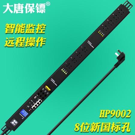 大唐保镖IP远程智能PDU电源机柜插座HP9002