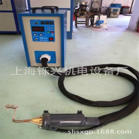 上海铄兴加热机械设备专业生产销售手持式钎焊机淬火工艺加工_钎焊加工设备_加热设备生产