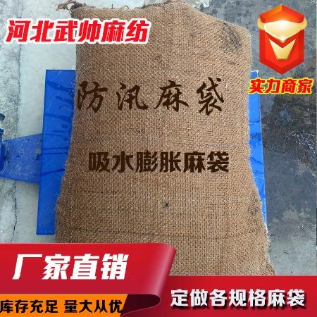 防汛吸水膨胀袋定做 快速吸水膨胀沙袋抗洪防水应急吸水袋加厚款免装沙