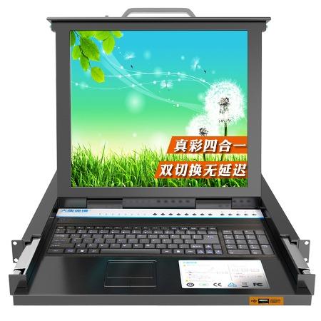 大唐保镖KVM切换器HL-1708机架式17英寸屏可升级IP远程数字
