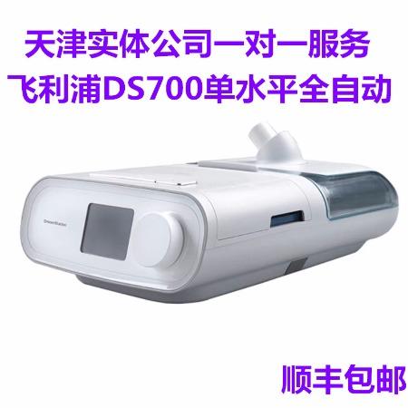飞利浦呼吸机原装进口 打鼾呼吸机 DreamStation  DS700  双水平呼吸机