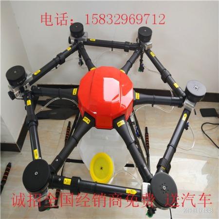 TongHang/通航航天 生产销售植保无人机 无人机专业培训 打药无人机 智能无人机 无人机飞机