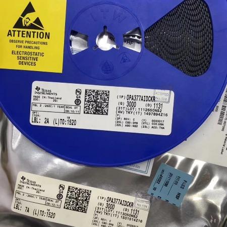 回收液晶屏回收IC回收电子料回收模块回收二三极管回收钽电容回收继电器回收高频管回收内存