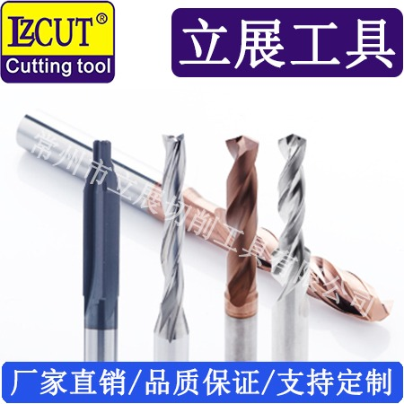 钨钢铰刀 厂家直销 专业定制各种铰刀、钻头