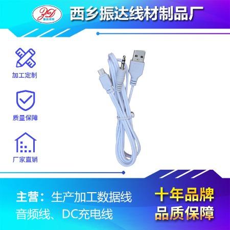 蓝牙音箱usb充电线二合一80cm安卓充电线 充电音频线一分二