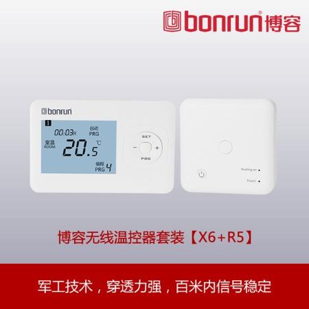 采暖温控器 采暖温控器厂家 采暖温控器代理  地暖温控器价格便宜