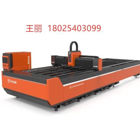 40*20台面2000w数控交换工作台  碳钢不锈钢金属切割   惠州激光切割机厂家报价