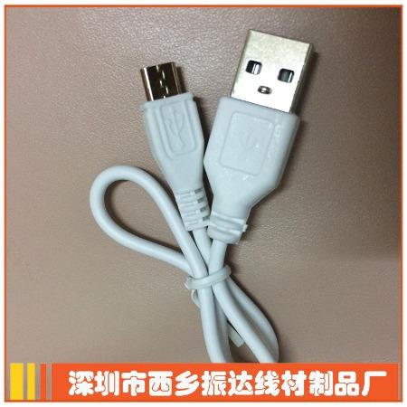 迷你风扇充电线 手持风扇充电线 小风扇白色30厘米安卓充电线