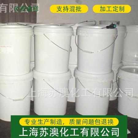 厂家直销环氧树脂罐封胶,变压器电机专用环氧灌封胶