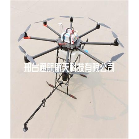 TongHang/通航航天 生产销售植保无人机 无人机专业培训 打药无人机  无人机真的