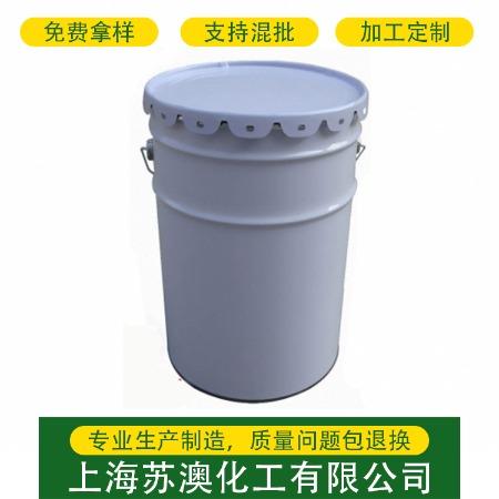 苏澳直销环氧树脂灌封胶(阻燃型、高效耐用)