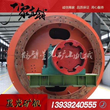 双筒厂家鹤壁星光矿机1.6米矿用绞车卷扬机 井架 变频绞车 提升机