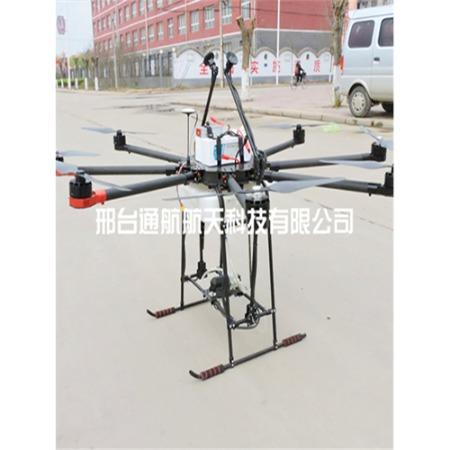 TH/河北通航植保无人机324 无人机打药 无人机生产销售 无人机专业培训5