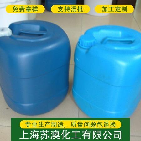 上海厂家直销喷胶,海绵、布料喷胶 沙发屏风专用喷胶