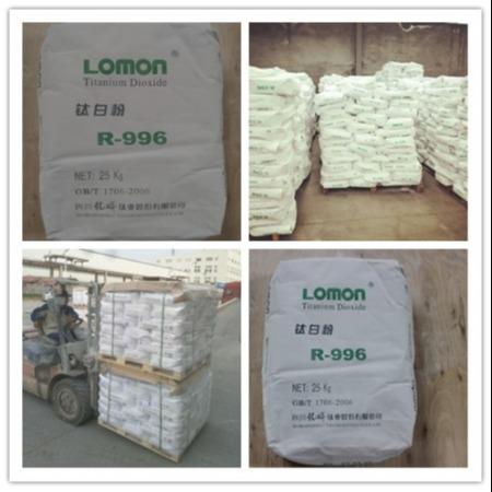龙蟒钛白粉 996钛白粉 金红石型钛白粉批发现货