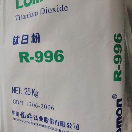 厂家直销龙蟒996钛白粉 金红石型钛白粉批发