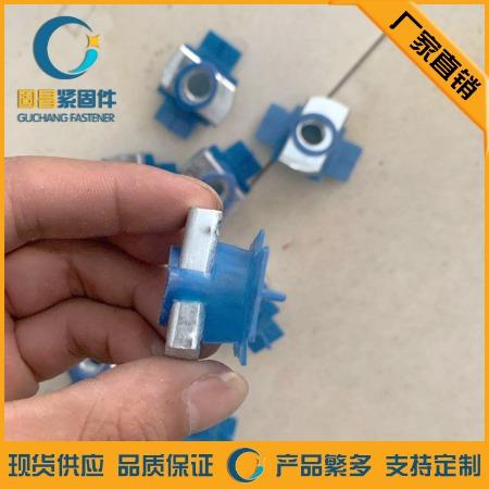 河北固昌 厂家生产塑翼螺母 光伏支架配件 热镀锌塑翼螺母抗震配件螺栓