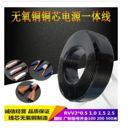 容锋RVV RVVP控制电缆信号线