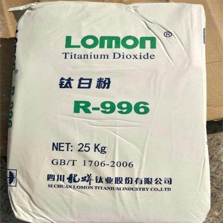 批发价直销R-996四川龙蟒水溶性钛白粉 高白度硫酸法钛白粉