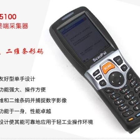 Honeywell霍尼韦尔5100 手持PDA 一二维WIFI触摸屏版 数据采集器