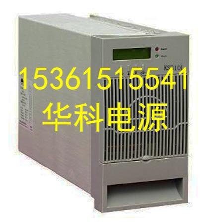 K3B10L|K3A20L|K3B05L|K3A10L|XD3B10L维修,华科电源【十年经验】