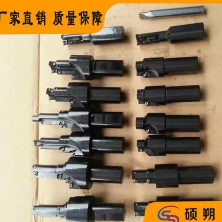 钻扩孔刀具,成型扩钻一体刀具