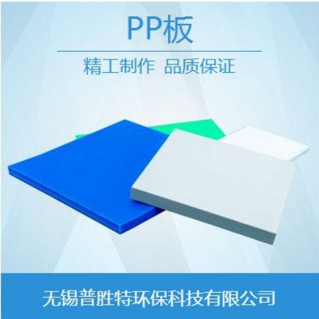 现货采购PP板材  -PP彩色雕刻板材  - PP彩色板材生产厂家