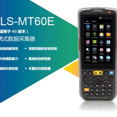 新大陆pda MT90 手持终端 无线扫描设备支持安卓4G数据采集器pda盘点机