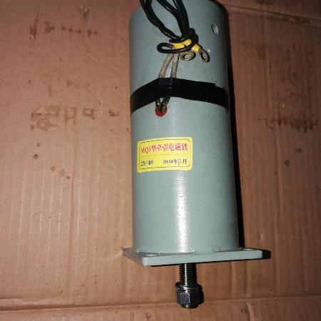 厂家生产提供 安阳直流推拉牵引电磁铁