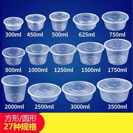 加厚625ml高档圆形套装盒一次性塑料碗批发打包碗一次性环保餐具